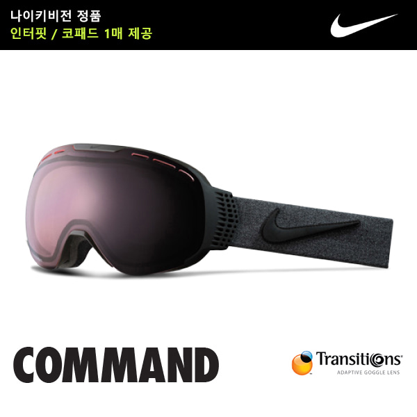 NIKE COMMAND BLACK ANTHRACITE TRANSITIONS LIGHT ROSE EV0844010 변색렌즈 나이키 스노우고글 커맨드 no36