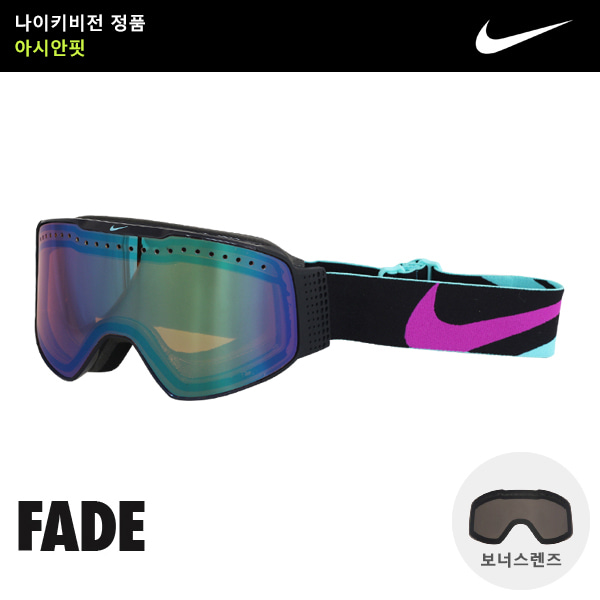 NIKE FADE BLACK HYPER VIOLET GREEN ION + DARK SMOKE EV1054BSK 보너스렌즈 나이키 스노우고글 페이드 no66