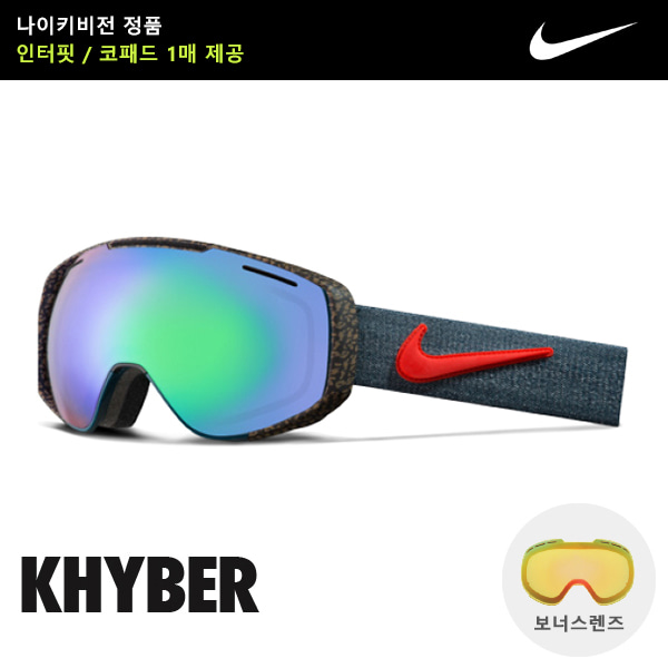 NIKE KHYBER MIDNIGHT TURQ BRIGHT CRIMSON GREEN ION + YELLOW RED ION EV0839316 보너스렌즈 나이키 스노우고글 카이버 no87